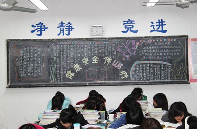 班级安全教育板报-安全你我他,幸福在大家 安全教育活动纵深发展