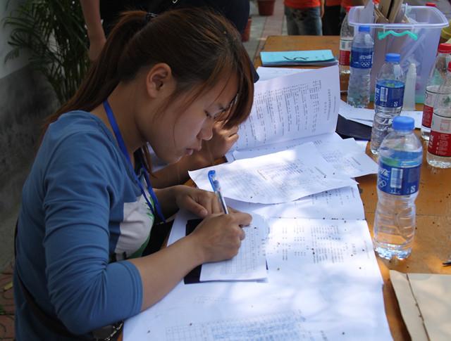 校运动会分数统计 数据结构