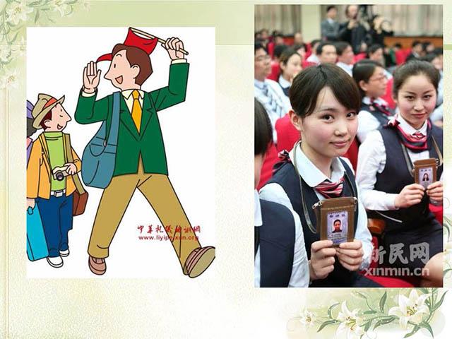 《泾县地方导游讲解实务》项目一 基础模块